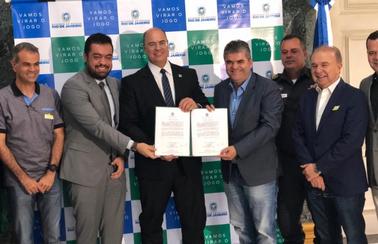 Baixada Fluminense ganhará Centro  Integrado de Comando e Controle